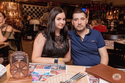 Guf, 2 июня 2019 - Ресторан «Максимилианс» Самара - 20