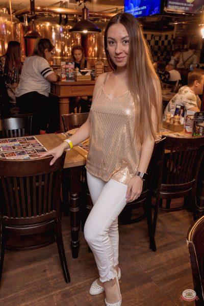 Guf, 2 июня 2019 - Ресторан «Максимилианс» Самара - 25