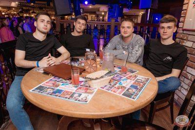 Guf, 2 июня 2019 - Ресторан «Максимилианс» Самара - 29