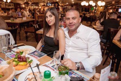 Guf, 2 июня 2019 - Ресторан «Максимилианс» Самара - 31