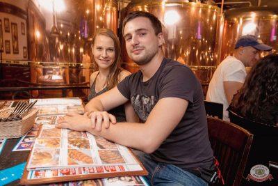 Guf, 2 июня 2019 - Ресторан «Максимилианс» Самара - 38