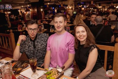 Guf, 2 июня 2019 - Ресторан «Максимилианс» Самара - 45