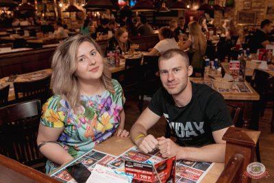 Guf, 2 июня 2019 - Ресторан «Максимилианс» Самара - 51