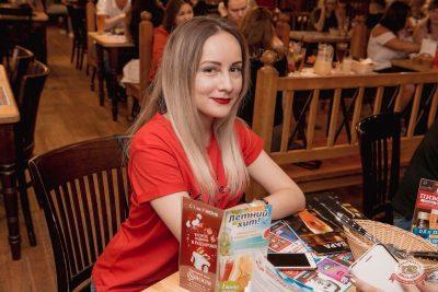 Guf, 2 июня 2019 - Ресторан «Максимилианс» Самара - 66
