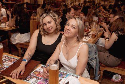 Guf, 2 июня 2019 - Ресторан «Максимилианс» Самара - 70