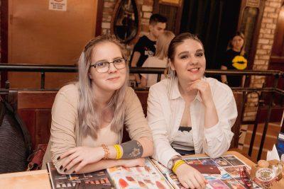 Guf, 2 июня 2019 - Ресторан «Максимилианс» Самара - 71