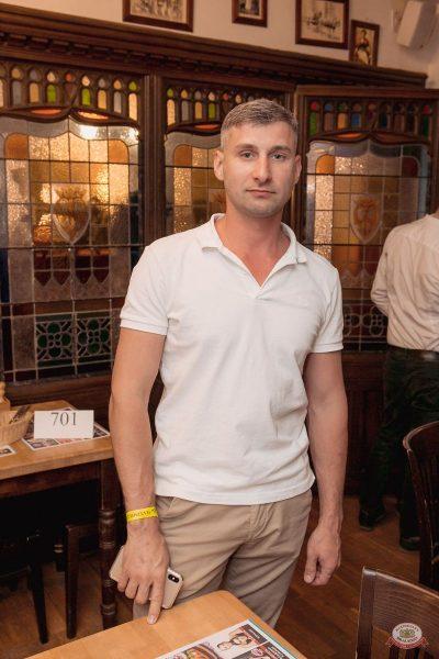 Guf, 2 июня 2019 - Ресторан «Максимилианс» Самара - 73