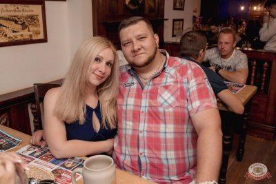 Guf, 2 июня 2019 - Ресторан «Максимилианс» Самара - 75