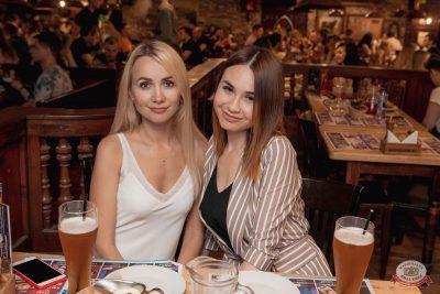 Guf, 2 июня 2019 - Ресторан «Максимилианс» Самара - 77