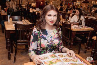 Группа «Звери», 13 июня 2019 - Ресторан «Максимилианс» Самара - 0015
