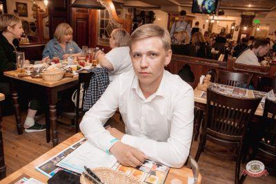 Группа «Звери», 13 июня 2019 - Ресторан «Максимилианс» Самара - 0016