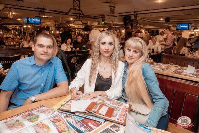 Группа «Звери», 13 июня 2019 - Ресторан «Максимилианс» Самара - 0018
