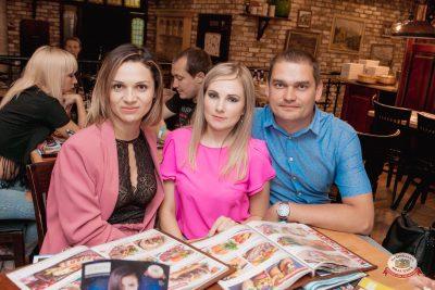 Группа «Звери», 13 июня 2019 - Ресторан «Максимилианс» Самара - 0019