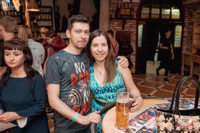 Группа «Звери», 13 июня 2019 - Ресторан «Максимилианс» Самара - 0020
