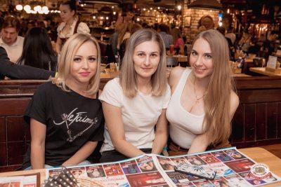 Группа «Звери», 13 июня 2019 - Ресторан «Максимилианс» Самара - 0026