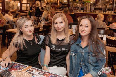 Группа «Звери», 13 июня 2019 - Ресторан «Максимилианс» Самара - 0030