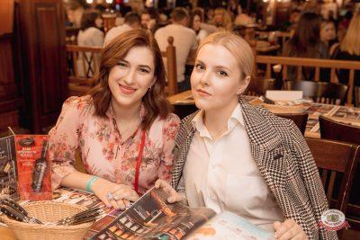Группа «Звери», 13 июня 2019 - Ресторан «Максимилианс» Самара - 0040