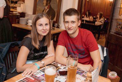 Группа «Звери», 13 июня 2019 - Ресторан «Максимилианс» Самара - 0042