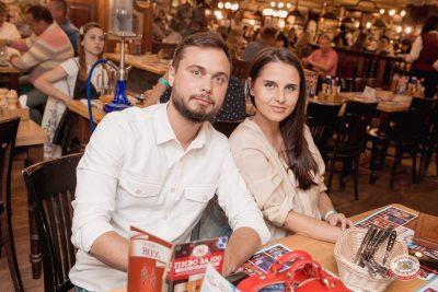 Группа «Звери», 13 июня 2019 - Ресторан «Максимилианс» Самара - 0064