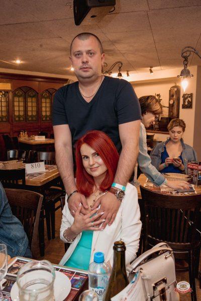 Группа «Звери», 13 июня 2019 - Ресторан «Максимилианс» Самара - 0070