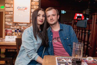 Группа «Звери», 13 июня 2019 - Ресторан «Максимилианс» Самара - 0073