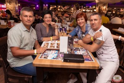 Dr. Alban, 3 июля 2019 - Ресторан «Максимилианс» Самара - 0017