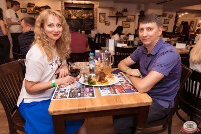 Dr. Alban, 3 июля 2019 - Ресторан «Максимилианс» Самара - 0019