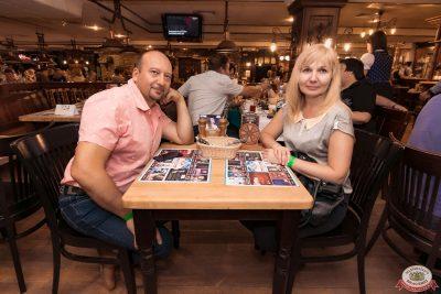 Dr. Alban, 3 июля 2019 - Ресторан «Максимилианс» Самара - 0020