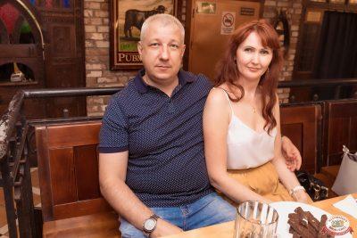 Dr. Alban, 3 июля 2019 - Ресторан «Максимилианс» Самара - 0024