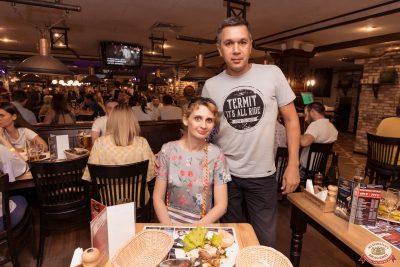 Dr. Alban, 3 июля 2019 - Ресторан «Максимилианс» Самара - 0025