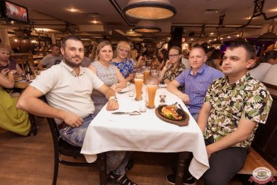 Dr. Alban, 3 июля 2019 - Ресторан «Максимилианс» Самара - 0027