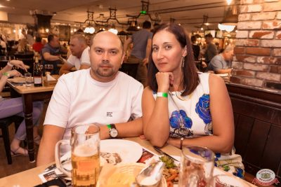 Dr. Alban, 3 июля 2019 - Ресторан «Максимилианс» Самара - 0039