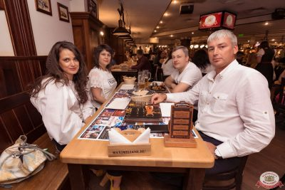Dr. Alban, 3 июля 2019 - Ресторан «Максимилианс» Самара - 0042