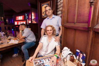 Dr. Alban, 3 июля 2019 - Ресторан «Максимилианс» Самара - 0043