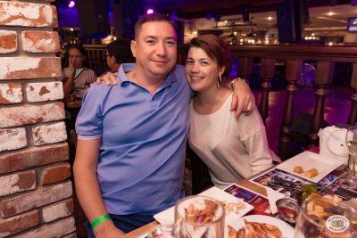 Dr. Alban, 3 июля 2019 - Ресторан «Максимилианс» Самара - 0045