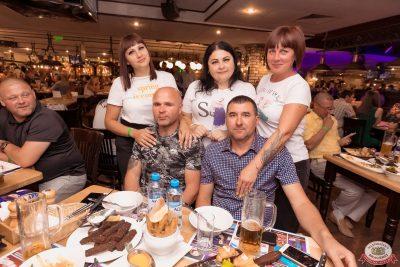 Dr. Alban, 3 июля 2019 - Ресторан «Максимилианс» Самара - 0047