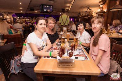 Dr. Alban, 3 июля 2019 - Ресторан «Максимилианс» Самара - 0052