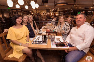 Dr. Alban, 3 июля 2019 - Ресторан «Максимилианс» Самара - 0053
