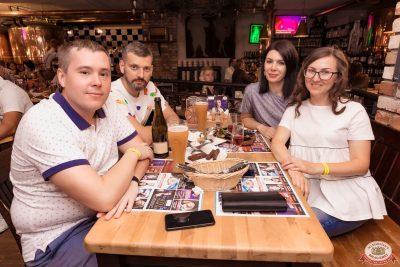 Dr. Alban, 3 июля 2019 - Ресторан «Максимилианс» Самара - 0055