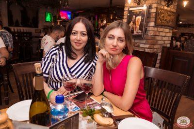 Dr. Alban, 3 июля 2019 - Ресторан «Максимилианс» Самара - 0056