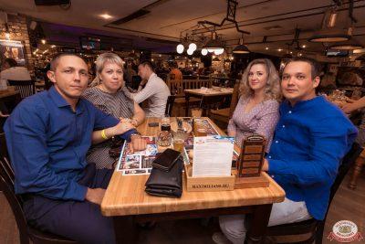 Dr. Alban, 3 июля 2019 - Ресторан «Максимилианс» Самара - 0058