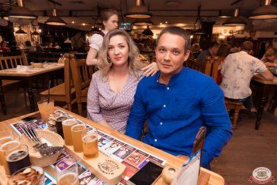 Dr. Alban, 3 июля 2019 - Ресторан «Максимилианс» Самара - 0059