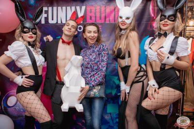 «Дыхание ночи»: Funny Bunny House, 6 июля 2019 - Ресторан «Максимилианс» Самара - 001
