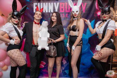 «Дыхание ночи»: Funny Bunny House, 6 июля 2019 - Ресторан «Максимилианс» Самара - 002