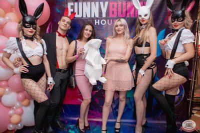 «Дыхание ночи»: Funny Bunny House, 6 июля 2019 - Ресторан «Максимилианс» Самара - 003