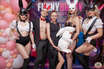 «Дыхание ночи»: Funny Bunny House, 6 июля 2019 - Ресторан «Максимилианс» Самара - 004