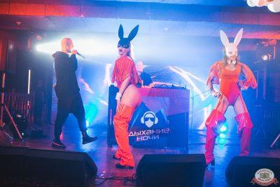 «Дыхание ночи»: Funny Bunny House, 6 июля 2019 - Ресторан «Максимилианс» Самара - 006