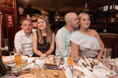 «Дыхание ночи»: Funny Bunny House, 6 июля 2019 - Ресторан «Максимилианс» Самара - 038