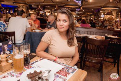 Вадим Самойлов: 30лет «Агате Кристи», 10 июля 2019 - Ресторан «Максимилианс» Самара - 0041