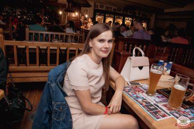 Вадим Самойлов: 30лет «Агате Кристи», 10 июля 2019 - Ресторан «Максимилианс» Самара - 0044